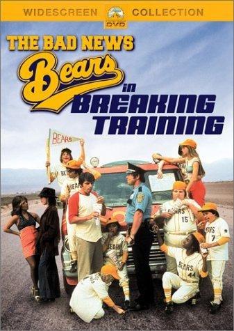 breaking_training